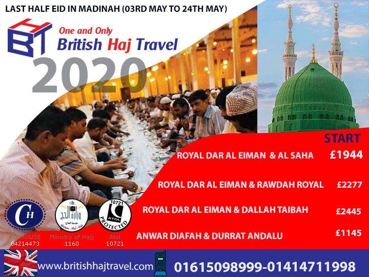 Ramadan Umrah Packages in 2020   Ramadan, Travel, British