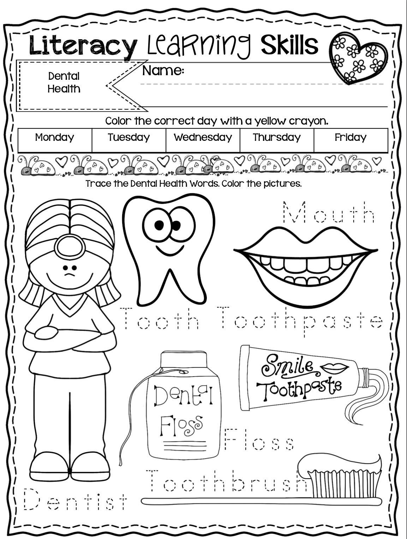 Dental Heath Fun Skills To Learn Health Words Dental Heath [ 1527 x 1153 Pixel ]