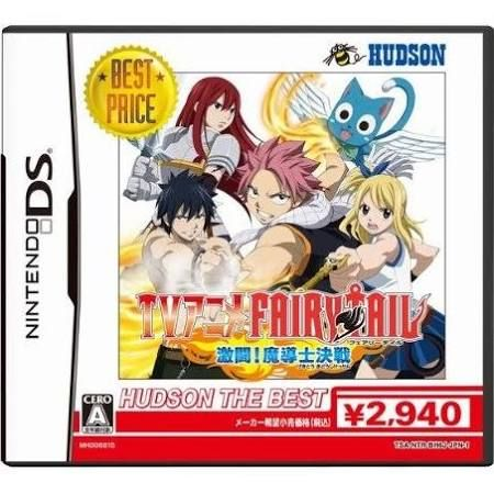 fairy tail ds game