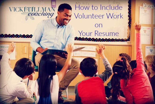 How to Include Volunteer Work on Your Resume Volunteer work - volunteer work resume