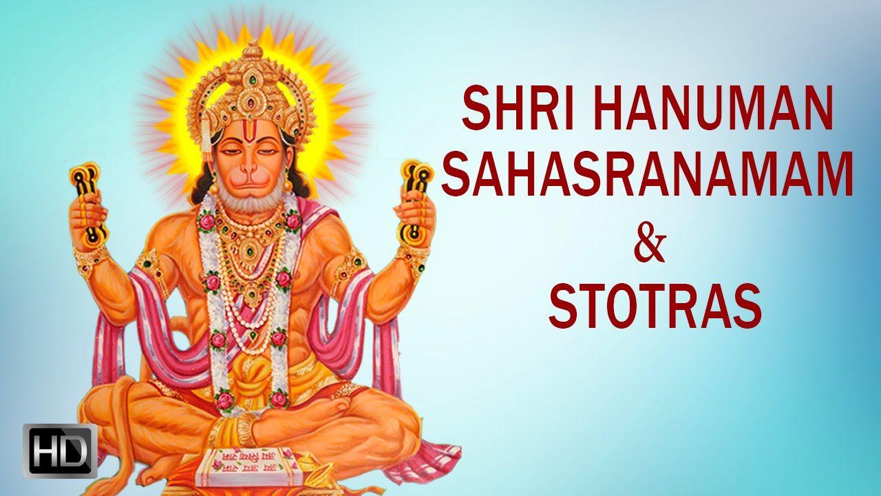 Shri #Hanuman #Sahasranamam #Stotram and Other Stotras in