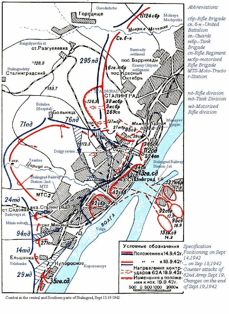 Mfl report statements ks2 geography