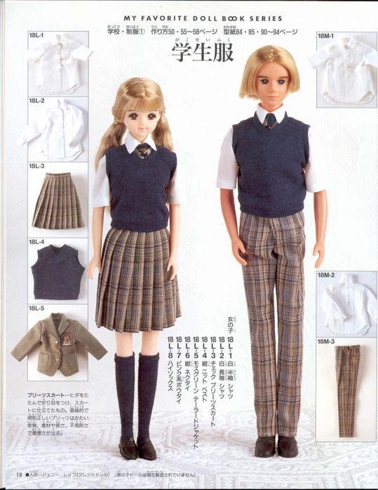 Mimin Dolls: uniforme escolar para dolls | Ropa patrones | Pinterest ...