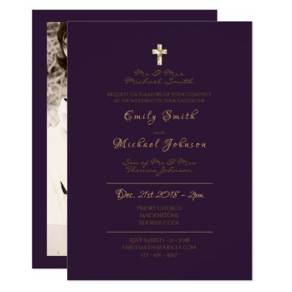 Catholic wedding invite purple gold formal wedding invitations catholic wedding invite purple gold formal wedding invitations cards custom invitation card design marriage party stopboris Choice Image