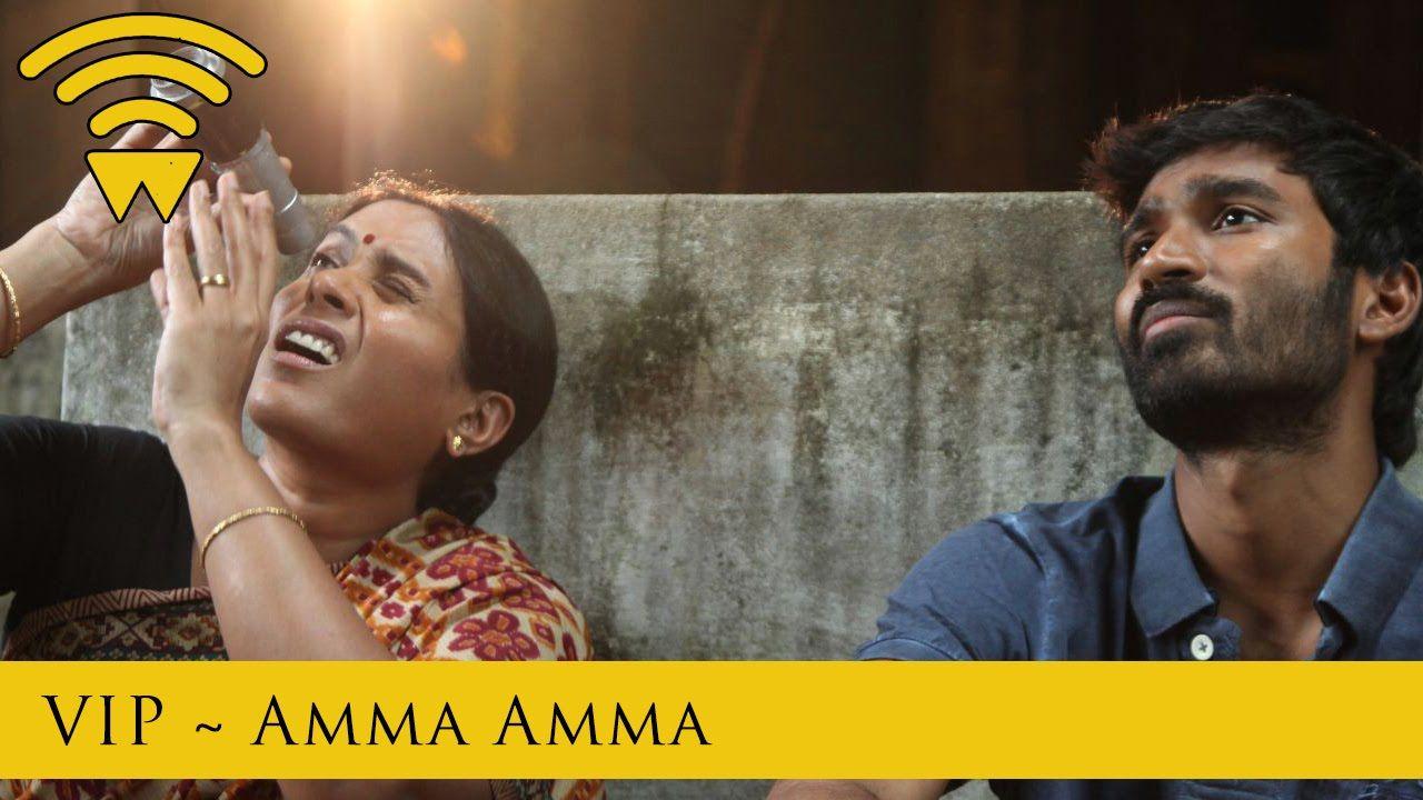 Velai Illa Pattadhaari #D25 #VIP - Amma Amma | Full Video