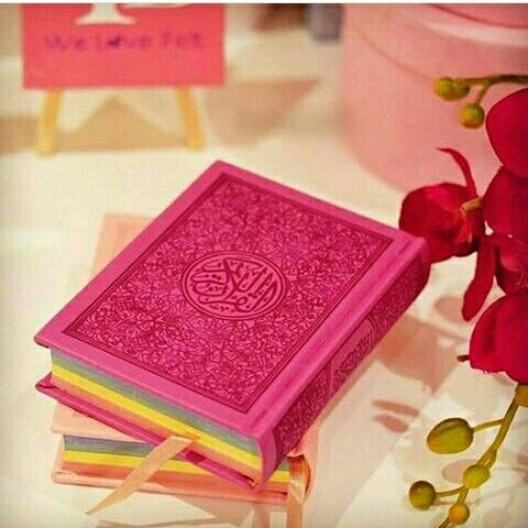 Pin By Adina Soni On Proud To Be Muslim Quran Book Holy Quran Lockscreen Iphone Quotes
