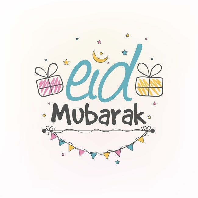 Pin By Doaa Mahgoub On Islamic Festivals Eid Stickers Eid Mubarak Images Eid Mubarak Greetings