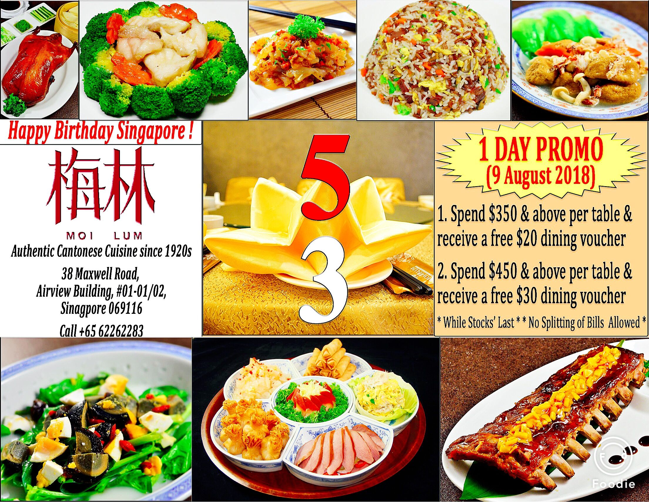 1 Day Promo National Day 2018 Cantonese Cuisine Cuisine National Day