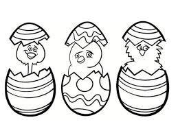 Dessin A Colorier Paques Recherche Google Paques Easter