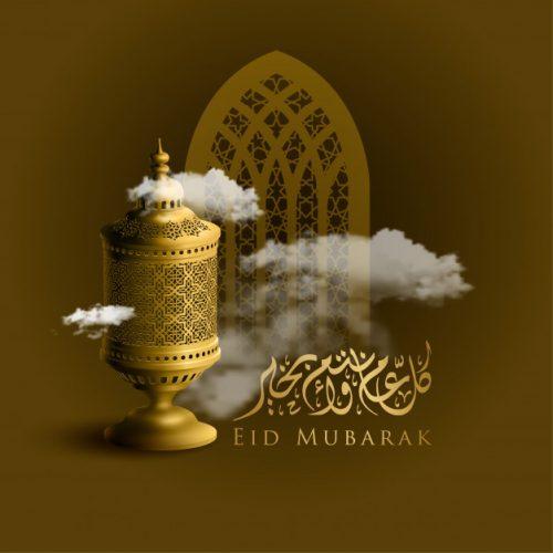 بطاقات عيد الفطر المصورة 2020 كروت تهنئة وبطاقات معايدة بعيد الفطر المبارك Eid Al Fitr Eid Al Adha Greetings Eid Mubarak Greeting Cards Eid Mubarak Greetings