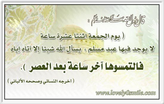 أ معاذ الشلال On Twitter Quran Quotes Love Wallpaper Quotes Quran Quotes