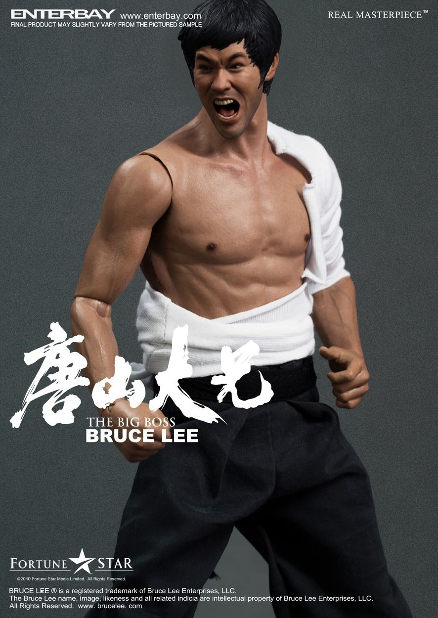 "1:6 Scale Bruce Lee Head Sculpt Enter The Dragon Game of Death For 12/"" Male Doll"