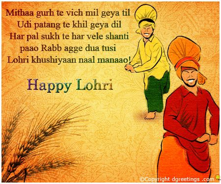 Happy lohri festive pinterest happy lohri happy lohri stopboris