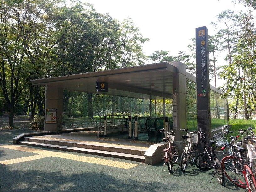 AsiaParkSeoulKorea아시아공원9호선종합운동장역9번출구