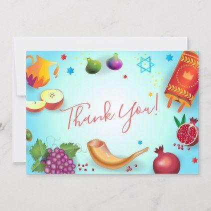 Happy Rosh Hashanah Jewish New Year Honey & Applae Thank You Card | Zazzle.com #happyroshhashanah
