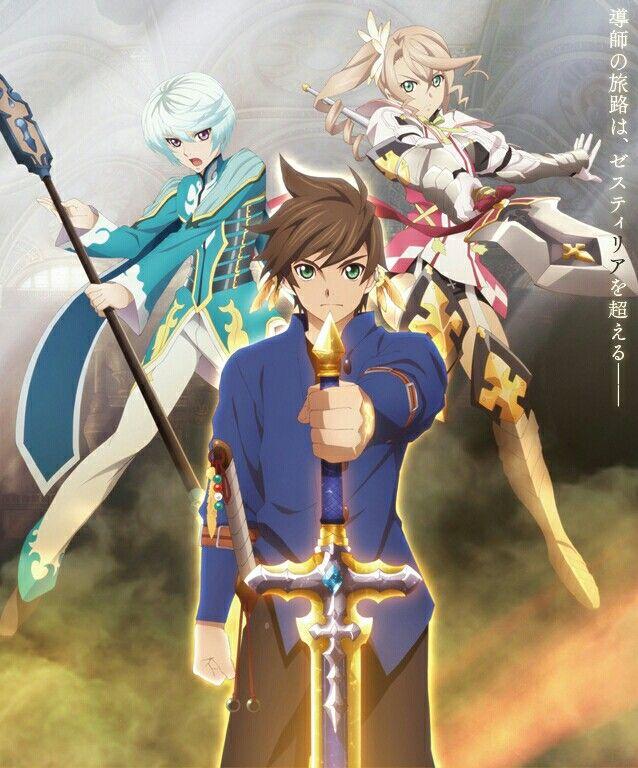 Zestiria The X Tales Of Zestiria Tales Of Berseria Anime