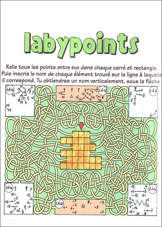 Jeu du labyrinthe à imprimer   Jeu labyrinthe, Labyrinthe à imprimer et Labyrinthe