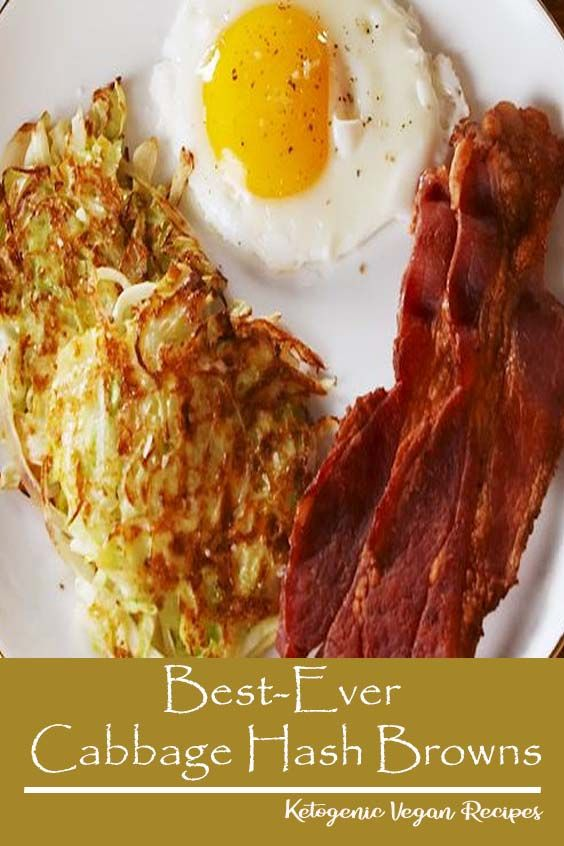 Best-Ever Cabbage Hash Browns | Side dish recipes, Carrot ...