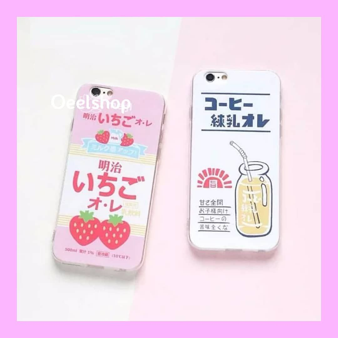 pretty Cases only for you