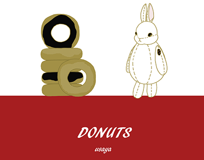 """Check out new work on my @Behance portfolio: """"DONUTS"""" http://be.net/gallery/43534937/DONUTS"""