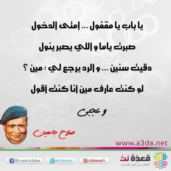 و عجبى Touching Words Fabulous Quotes Picture Quotes