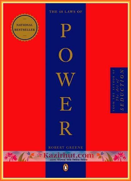 48 Laws Of Power Epub