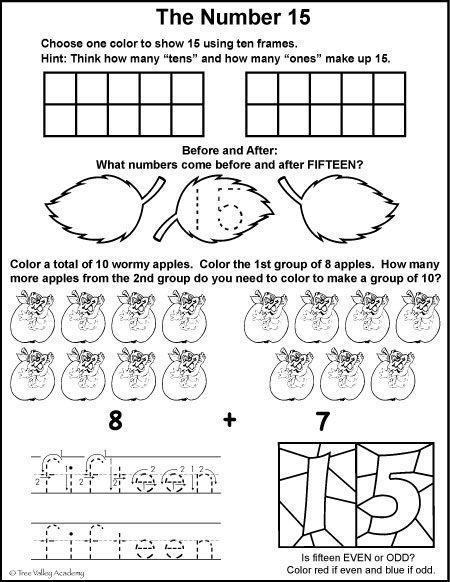 Number Bonds To 15 Free Math Worksheets Kindergarten Worksheets Printable Kindergarten Worksheets Numbers Kindergarten