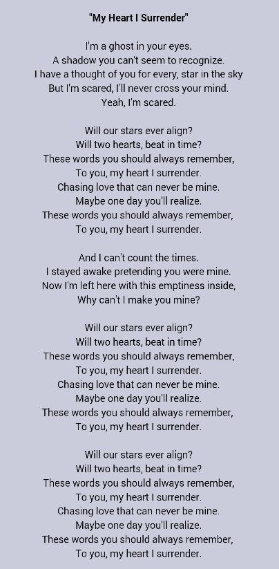 I Prevail My Heart I Surrender With Images I Prevail Lyrics