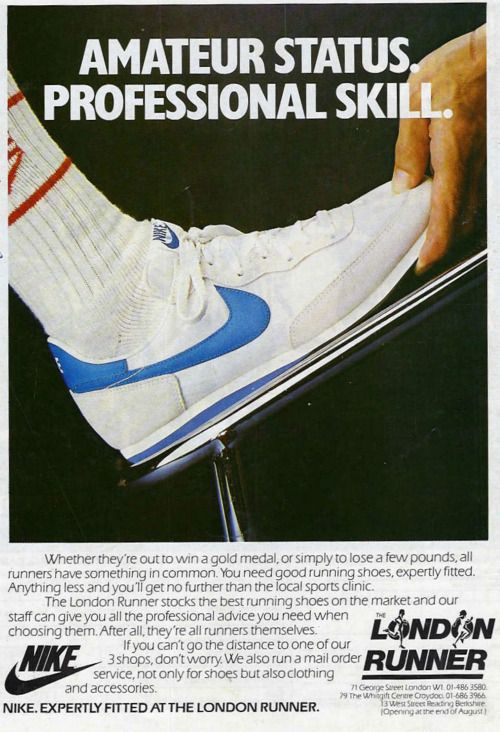 Site Not Configured 404 Not Found Old Nike Shoes Nike Vintage Nike