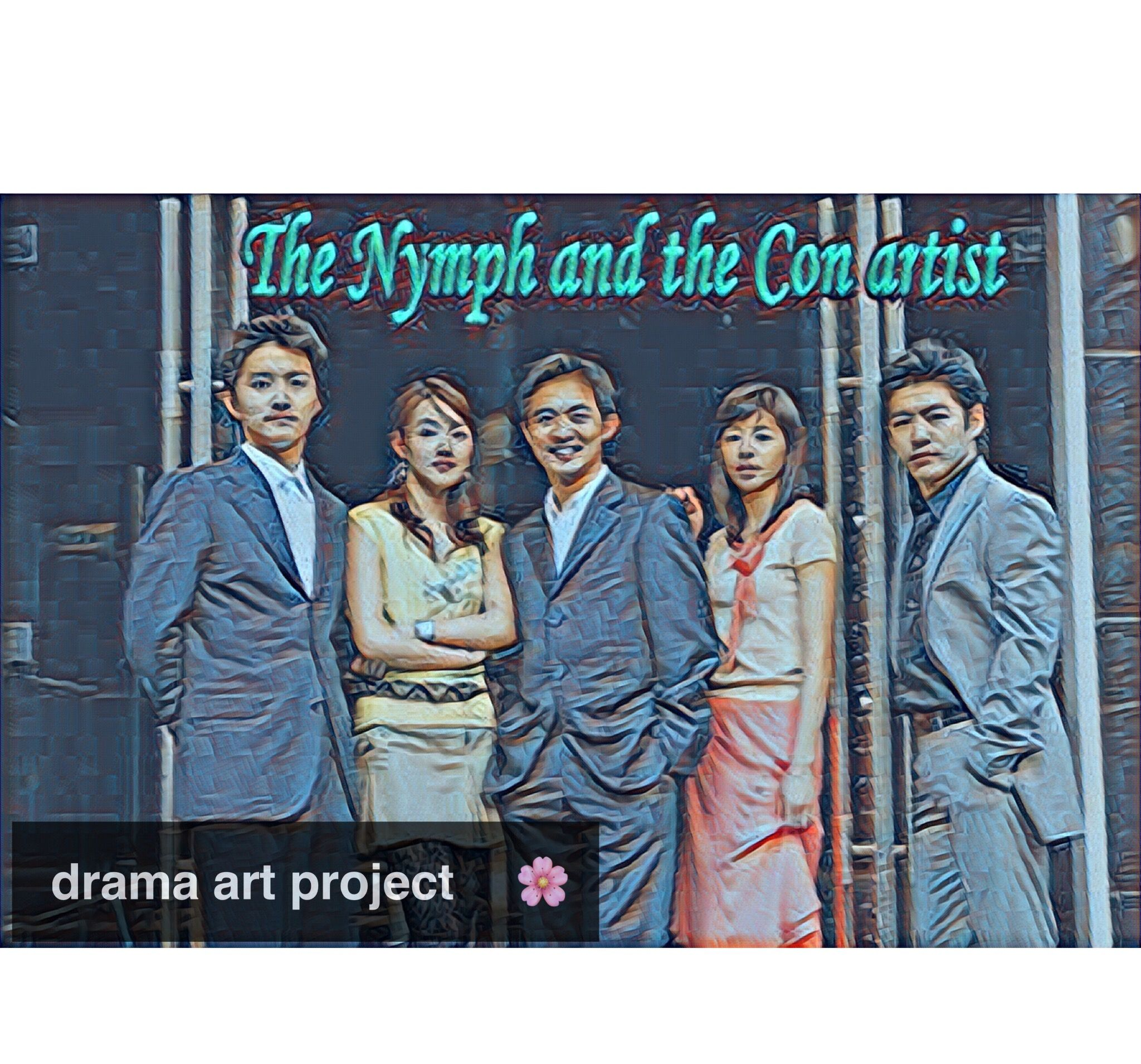 The Nymph And The Con Artist (2003) zonadrama kpop