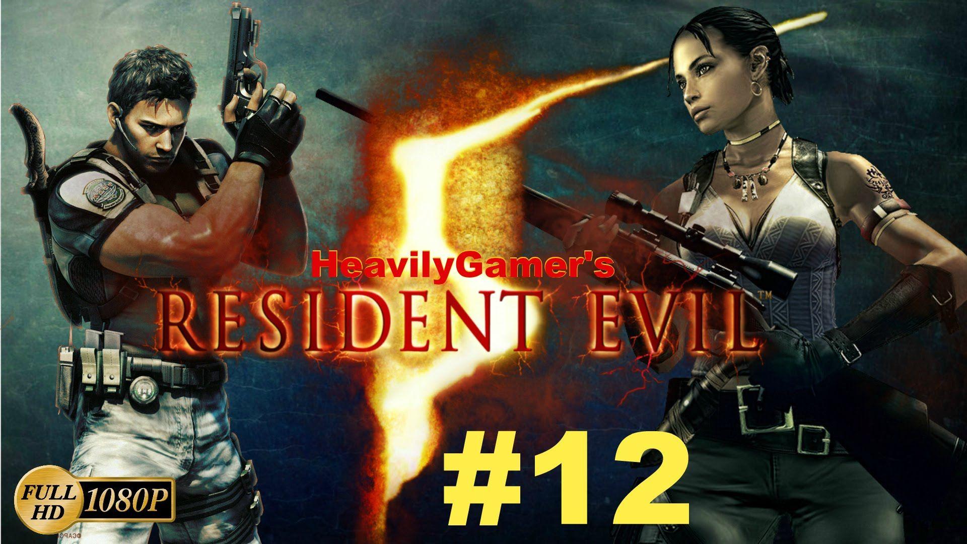 resident evil 5 wesker fight part 1