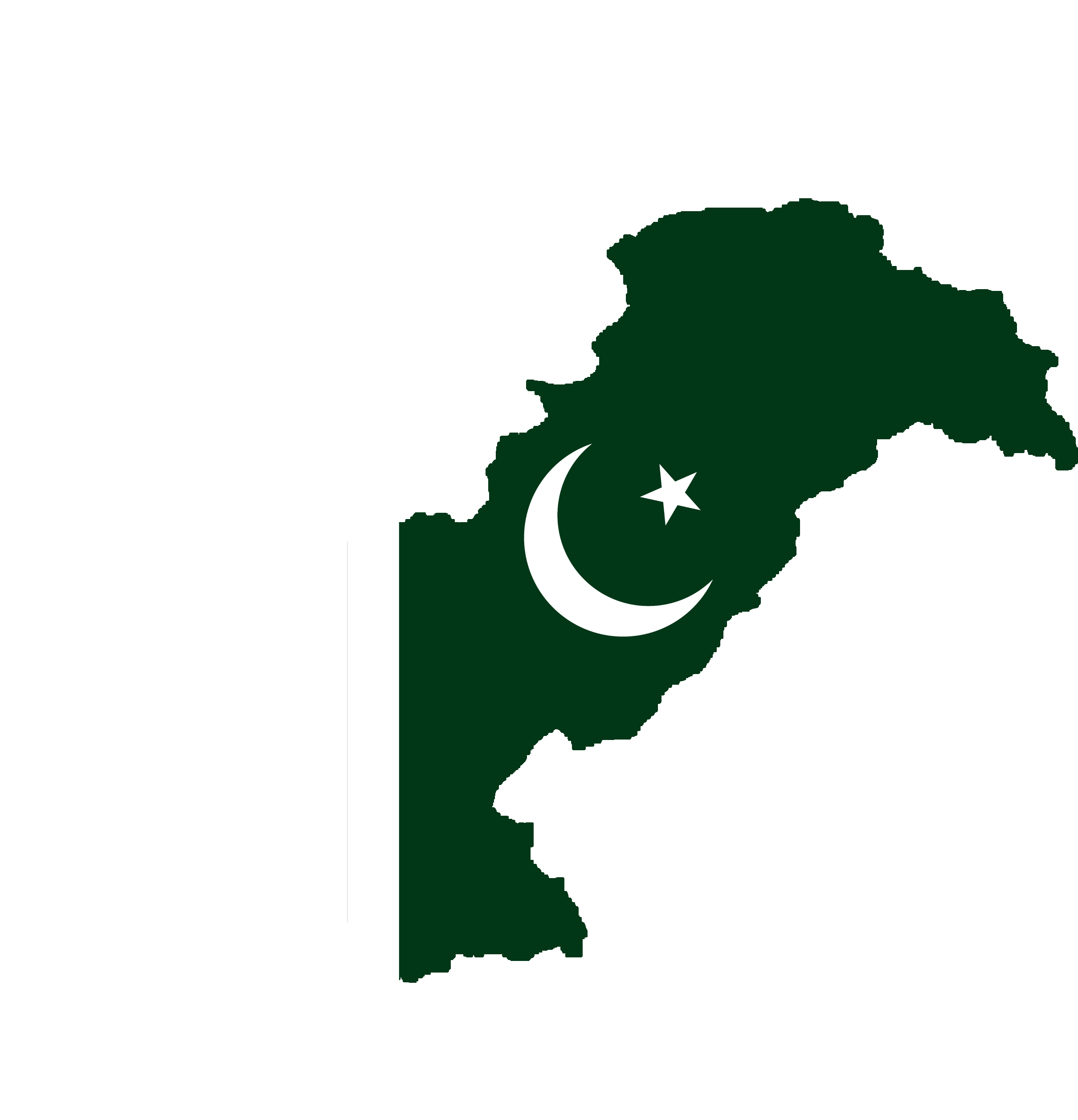 current political situation of pakistan overview essay Writing a essay on current political situation of pakistan perfect styling and master thesis in quality management formatting help to ensure the correct note.
