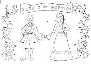 Elenh Mamanoy Zwgrafies 25 Martioy Illustration Male Sketch Humanoid Sketch