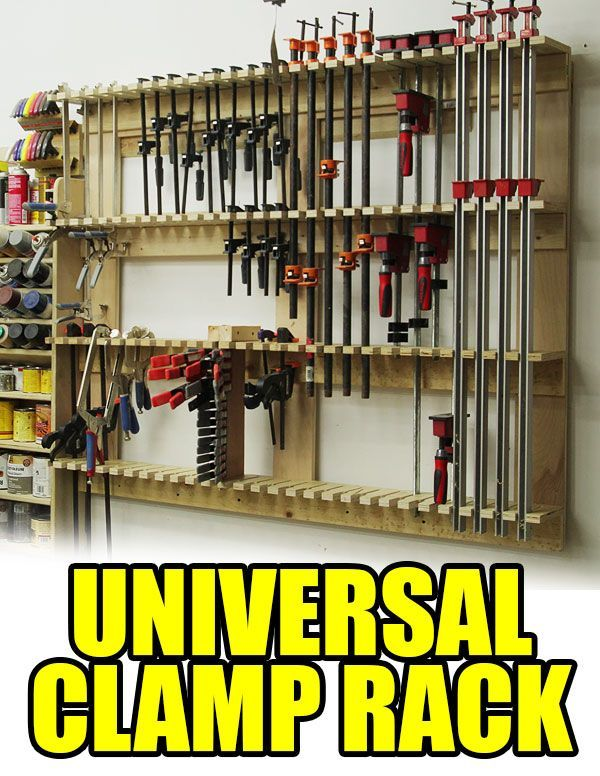 a universal clamp rack design to hold multiple sizes and kinds of clamps