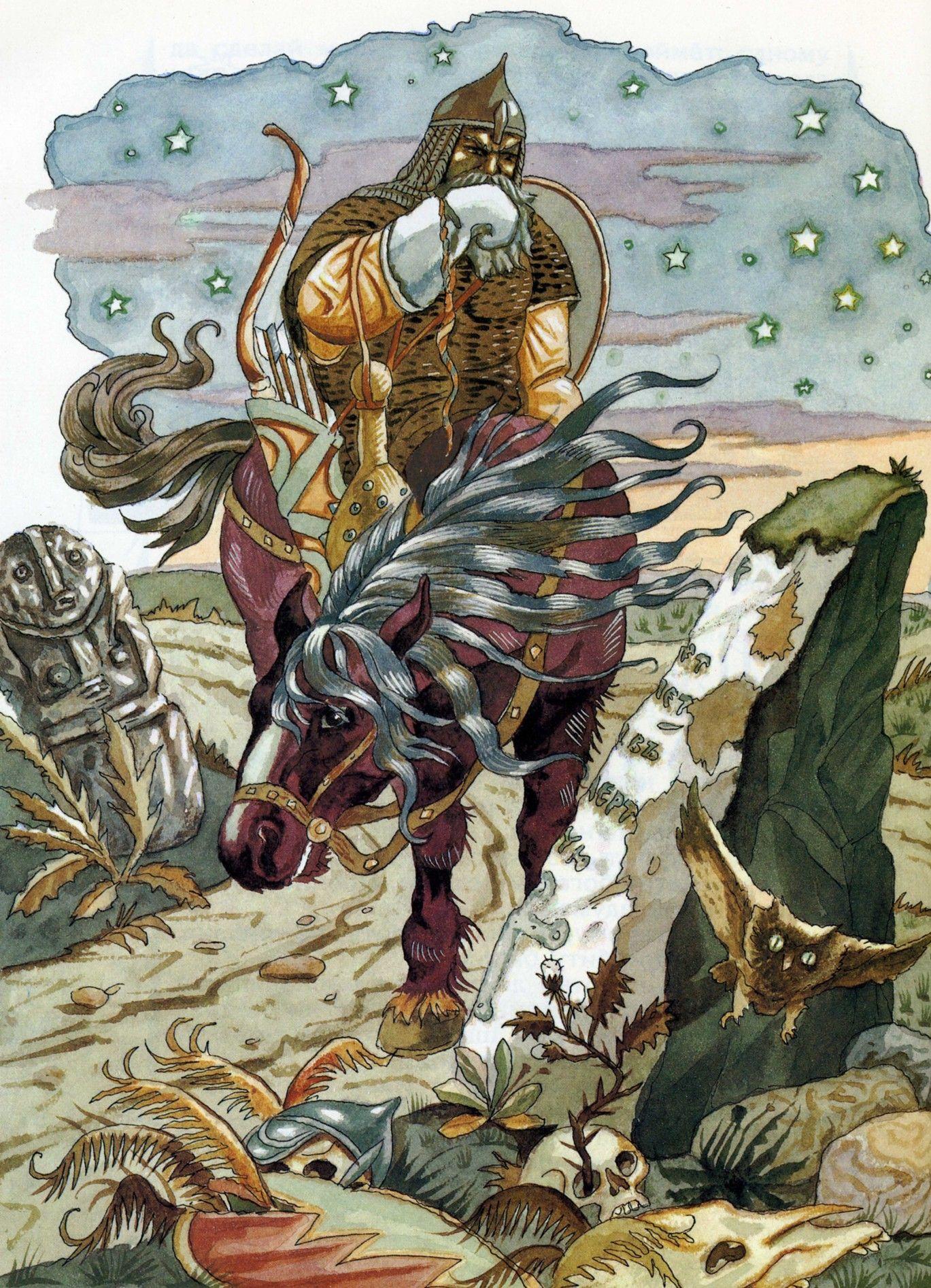 иллюстрации к былине первый бой ильи муромца скрытой
