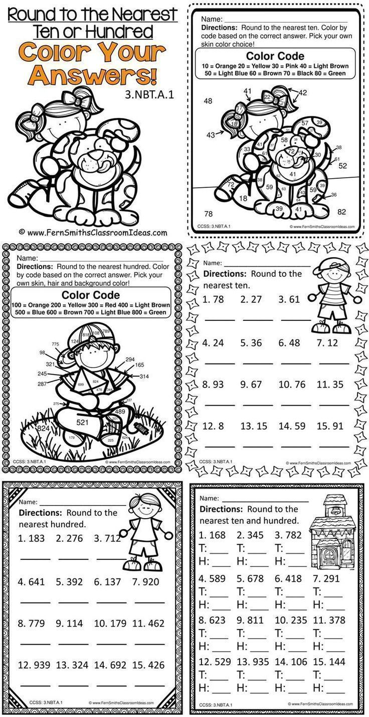3rd Grade Go Math 12 Color By Numbers Round to the Nearest Ten or – Rounding to the Nearest Ten and Hundred Worksheet