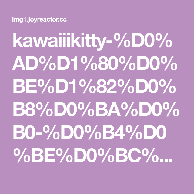 Kawaiiikitty