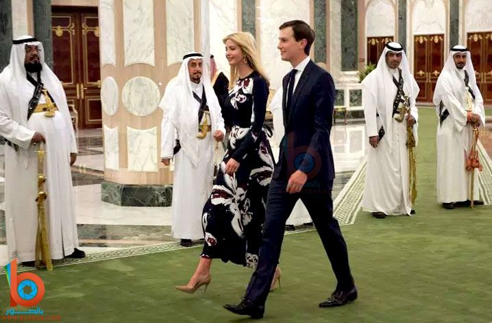 ايفانكا ترامب مع زوجها بالسعودية