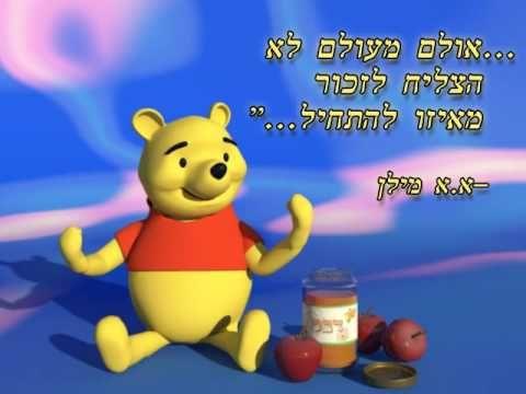 Common Jewish Greetings My Greeting Card For The Jewish New Year Shana Tova Everyone