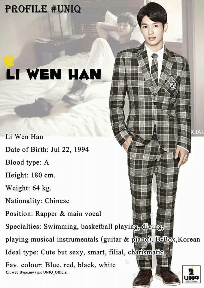 Wenhan Liwenhan Chinese Uniq Uniqcorn Yuehwaentertainmentandstarshipentertainment Yuehwaentertainment Starship Entertainment Boy Groups Musicals