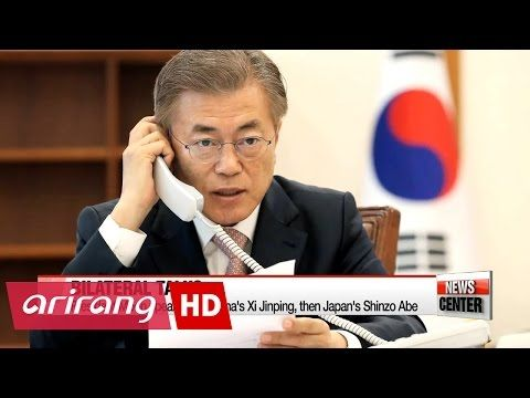 (199) President Moon conducts first phone-call with Chinese President Xi Jin Ping - YouTube