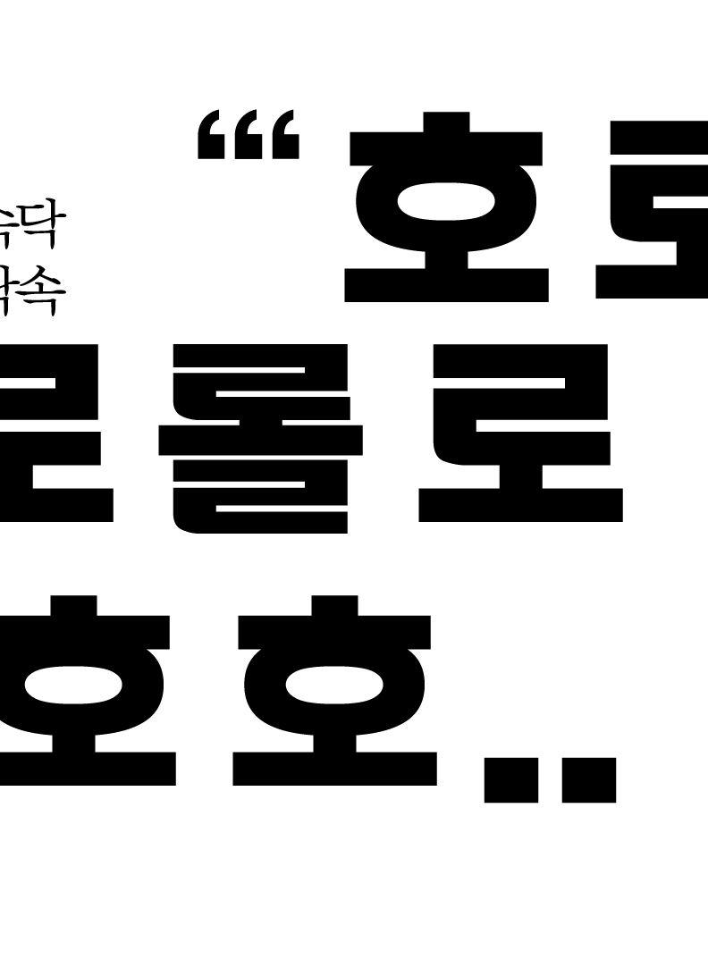 t212_KUb_김주연_w09_04