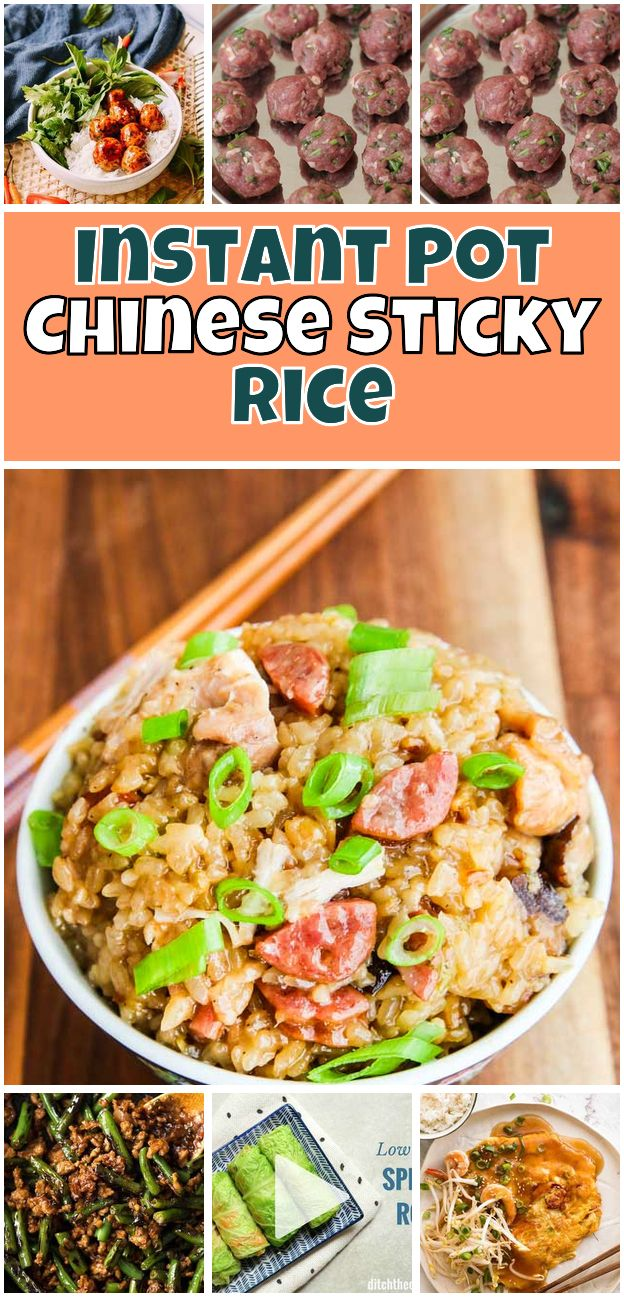 Instant Pot Chinese Sticky Rice. Lunar and Chinese New