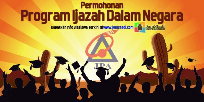 Biasiswa Jpa Pidn Program Ijazah Dalam Negara 2015 Negara Resources Playbill