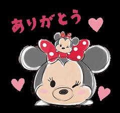 1 Png 239 225 Cute Disney Wallpaper Mickey Love Thank You Card Design