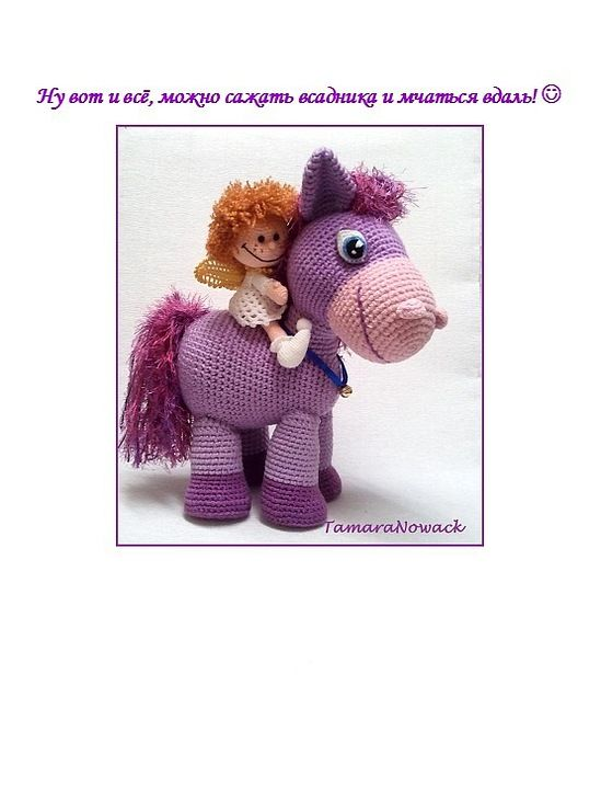 so cute angel with a horse | amigurumi | Pinterest | Juguetes, Free ...