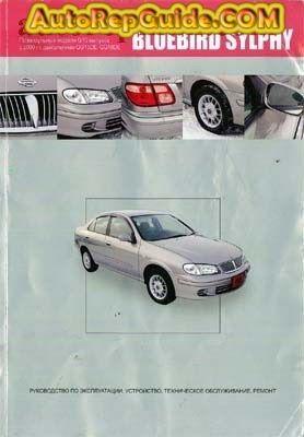 Download Free Nissan Bluebird Sylphy Repair Manual Image By Autorepguide Com Nissan Nissan Almera Repair Manuals