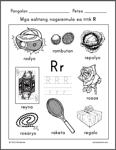 Titik R 1st Grade Reading Worksheets 1st Grade Worksheets Alphabet Writing Practice
