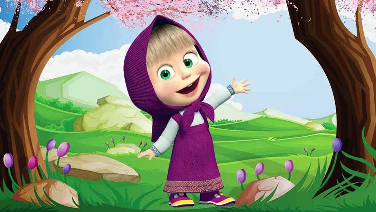 كرتون ماشا والدب Masha And The Bear Ii Summer With Masha Kides Home Masha And The Bear Disney Characters Disney Princess