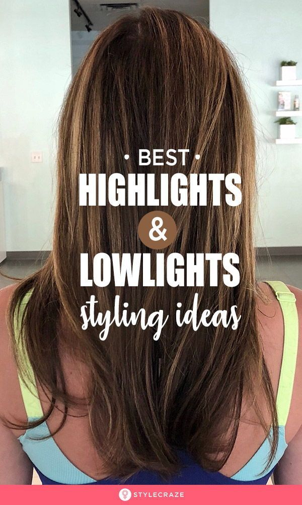 Difference Between Highlights And Lowlights Hair Color Techniques Hair Styles Cool Hairstyles